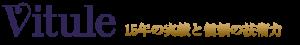 vitule-logo