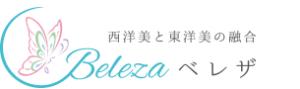 belezaのロゴ